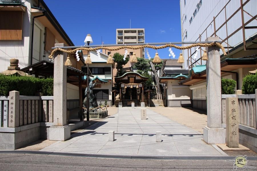 布施戎神社