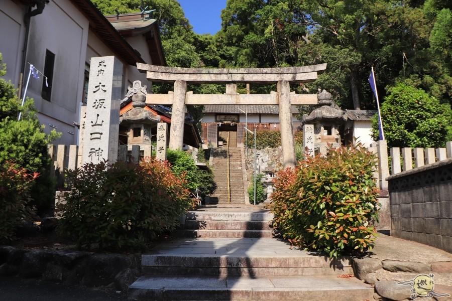大坂山口神社 穴虫