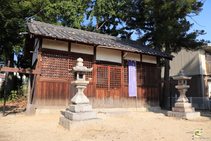 葛木御県神社