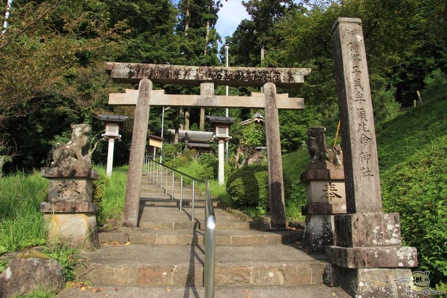 神御子美牟須比命神社