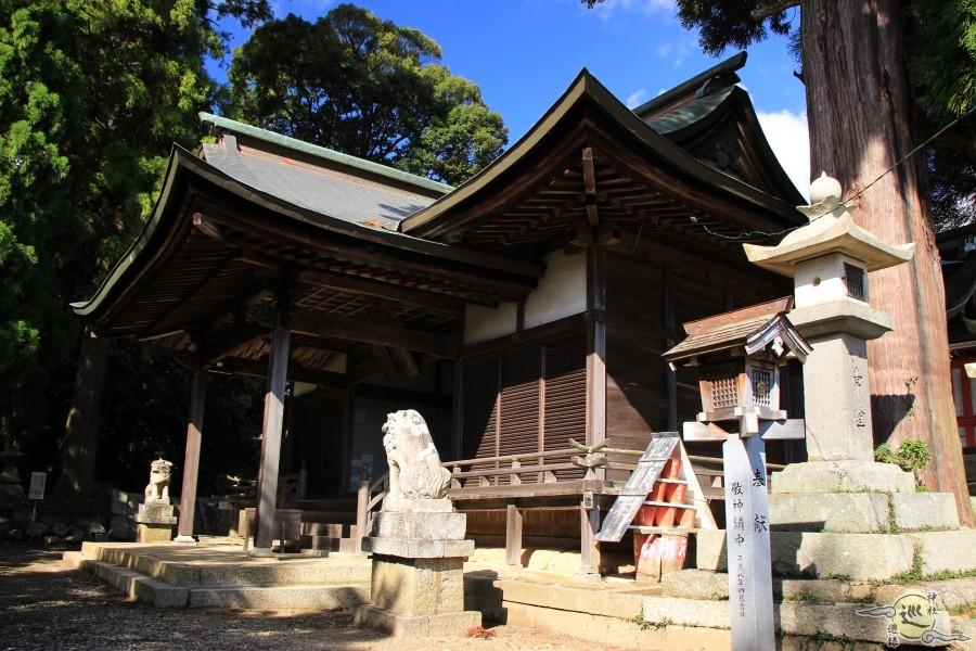 神波多神社